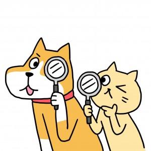 犬、猫チェック