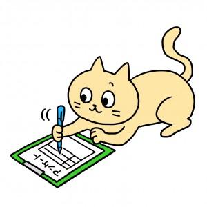 猫 アンケート