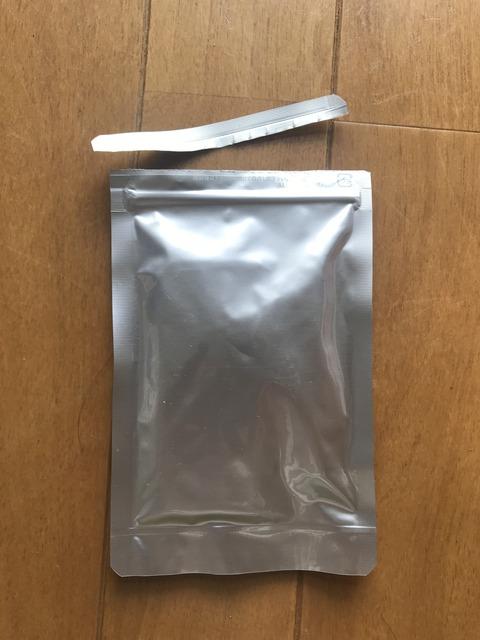 キングアガリクス100の袋