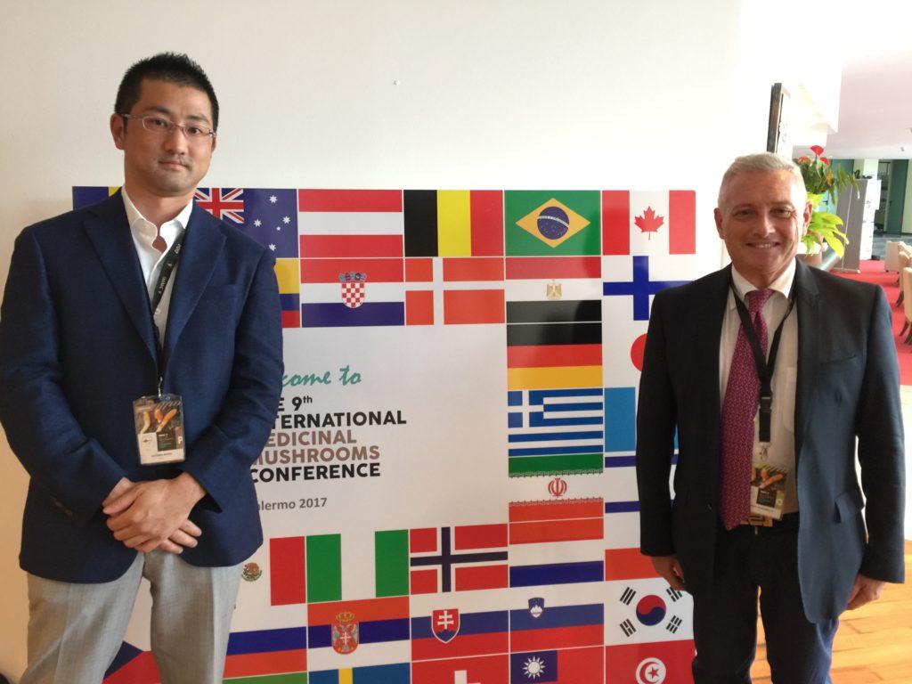 国際薬用キノコ学会