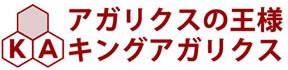 ペット用キングアガリクス100(犬、猫用)